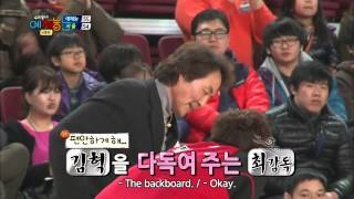 Download Video Kim Hyuk's final glory on Cool Kiz on the block MP3 3GP MP4