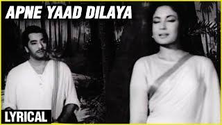 Aapne Yaad Dilaya - Lyrical | Aarti | Ashok Kumar, Meena Kumari | Mohammad Rafi & Lata Mangeshkar