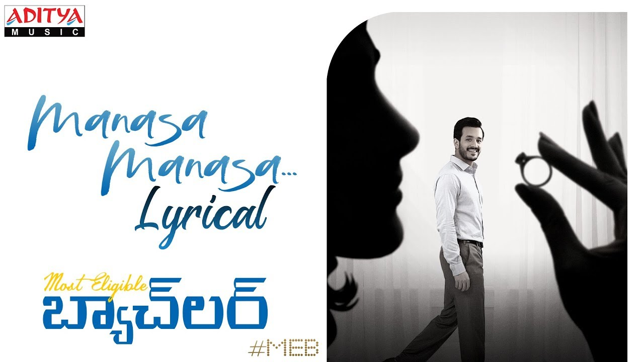 Manasa Manasa Lyrical Song From Most Eligible Bachelor