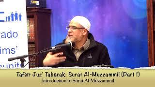 Tafsīr Juz' Tabārak : Surat Al-Muzzammil [Part 1] Introduction