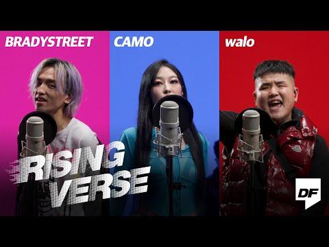 [4K] BRADYSTREET(브래디스트릿), CAMO(카모), walo(왈로) | [Rising Verse] 라이징벌스