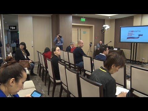 В общественном пресс-центре «Выборы-2018» в Уфе работает более 200 журналистов со всей республики