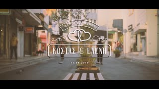 Surprice Wedding Wishes | Kostas & Eleni