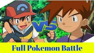 Pokemon Ash Vs Gary Full Battle (Hindi Dubbed)