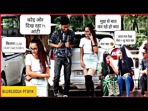 Bluetooth Prank On Cute Girls || Hilarious Reactions || Pranks in India || SAHIL KHAN Production