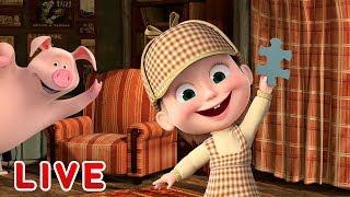 Masha and the Bear 🎬💥 LIVE STREAM 💥🎬 Cartoon live best episodes ☀️ Маша и Медведь прямой эфир