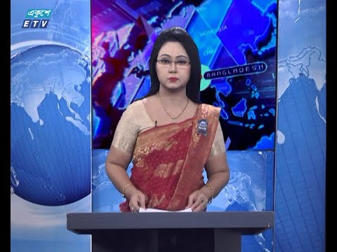 11 PM News || রাত ১১টার সংবাদ || 04 August 2020 || ETV News