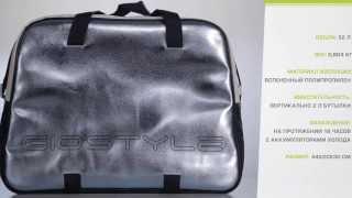 Сумка холодильник Silk 35 л: 820 г, наплечный ремень, 47х19х35 см от компании Большая ярмарка - видео