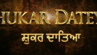 Shukar Dateya Inspirational Motivational