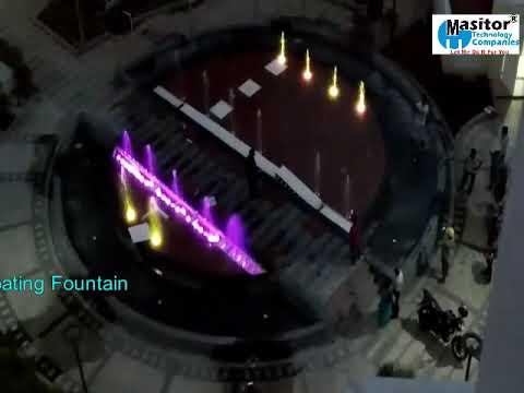 Dry Deck Musical Fountain