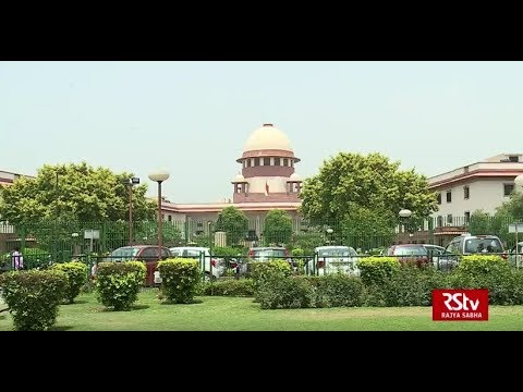 What Supreme Court said about the adultery law?