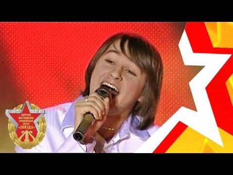 "Никита Фоминых - ""Молитва любви"""