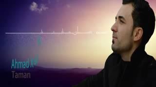 Xoshtren gorani kurdi 2016 Ahmad xalil Taman By shyta gyan