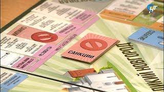 Больше 20 предприятий Новгородской области стали участниками большой игры и попали на поле «Монополии»