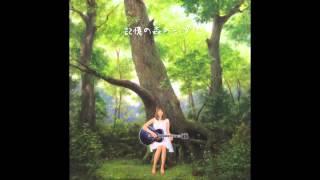 Eri Takenaka - 01. テルーの唄 (Teru no Uta)