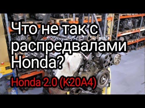 Фото к видео: Откуда проблемы с надежностью у двигателя Honda 2.0 (K20A4) ?