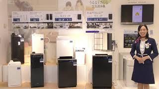 バーチャルフーハ商品紹介動画 空気清浄機