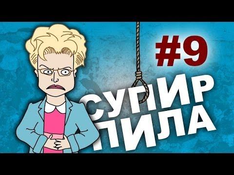 La codificazione da alcool in Voronezh i prezzi