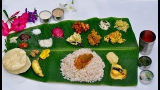 സദ്യ ഒരുക്കുന്നതെങ്ങിനെ?||How to Organise Kerala Sadya - Easy Tips ||Vishu Onam Sadya| Ep 186