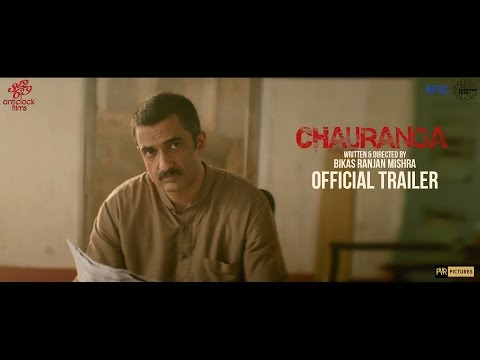 Chauranga Movie Official Trailer