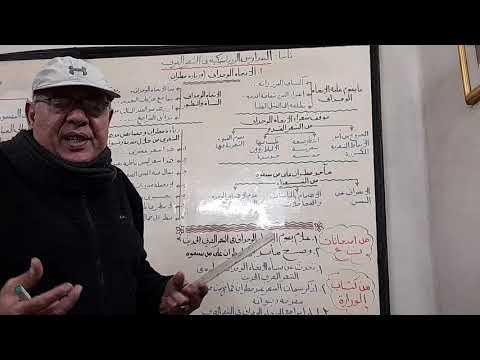 أدب- المدرسة الثانية (الرومانتيكية) الاتجاه الوجداتي للصف الثالث الثانوي | عبد الناصر السيد  | اللغة العربية الصف الثالث الثانوى الترمين | طالب اون لاين