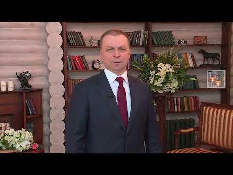 Поздравление Главы города Кургана А.Ю. Потапова с 8 марта