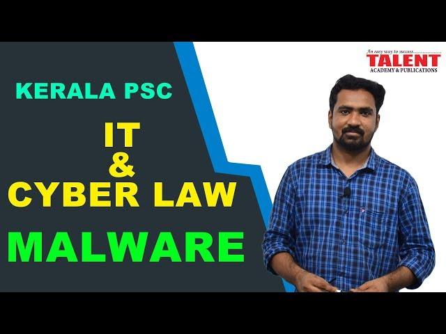 KERALA PSC | ASSISTANT GRADE | Secretariat Assistant | IT - MALWARE