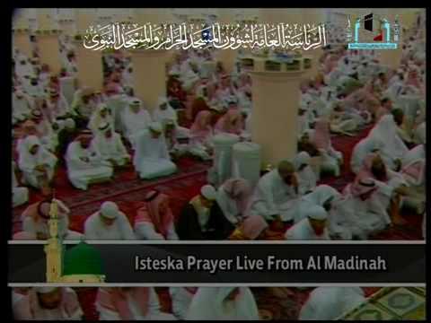 Istisqaa Khutbah Madinah 19 -10 -2009