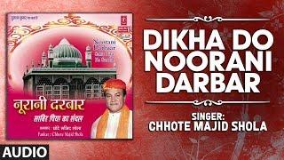 Dikha Do Noorani Darbar (Audio) | Chhote Majid Shola | Islamic Music | Latest Qawwali 2019