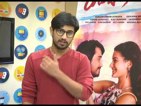 raj-tarun-interview-about-rajugadu