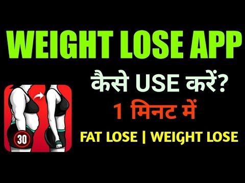 Durerea cauzând pierderea în greutate