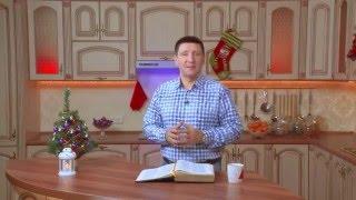 """""""Утро с Библией"""" №264 от 29.12.15. """"Как раскрыть свой дар?!"""""""