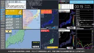 【千葉県東方沖】 2018年10月04日 00時15分(最大震度4)