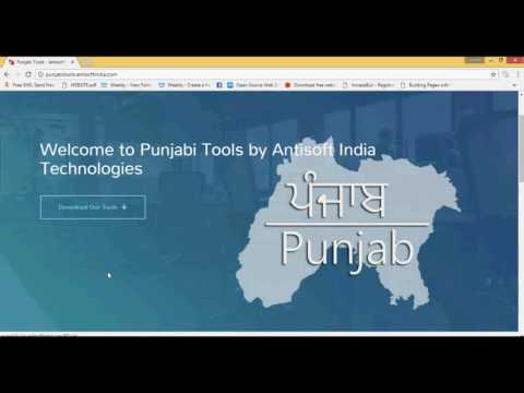Punjabi Typing Master download | SourceForge net