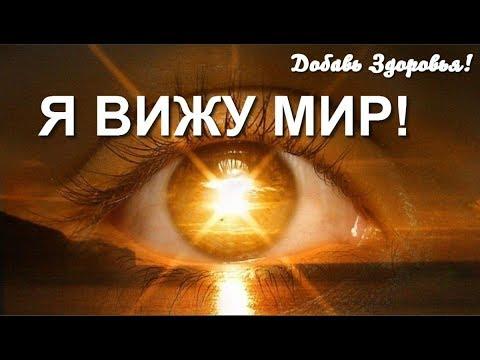 Клиника федорова новосибирск коррекция зрения