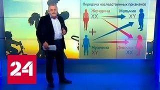 """""""Погода 24"""": ген убийцы"""