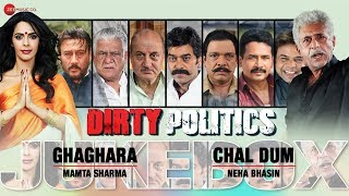 Audio Jukebox - Dirty Politics