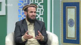 Farhang wa Tamadon Islam - Episode 81