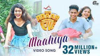 Oru Adaar Love Maahiya Video Song Noorin Shereef Roshan Priya Varrier Shaan Rahman Omar Lulu