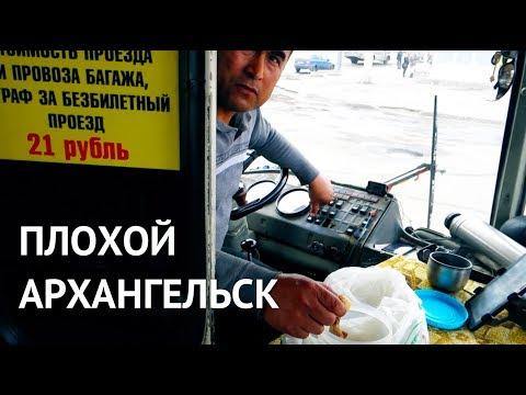 Богатые тоже плачут украина реалити