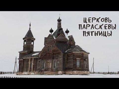 Храм в обуховка ростовская область