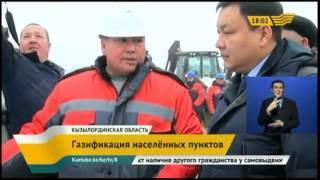 «КазТрансГаз» приступил к строительству газоотвода в Казалинском районе
