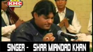 Dubi Hoi Tar Jayegi -Devotional Punjabi Video Bhakti Song Peer Baba Special By Sher Mian Daad Khan