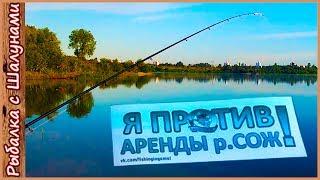 Самая подробная карта реки сож для рыбалки