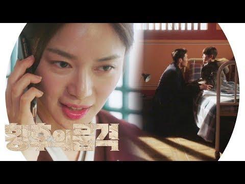 """""""천대장이 수상해!"""" 이엘리야, 최진혁에 '증폭되는 의심' 《The Last Empress》 황후의 품격 EP18"""