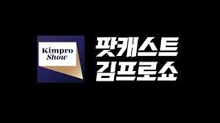 ☐독서-523: 한국 재벌 흑역사(상).. 삼성과 현대 (이완배 기자)