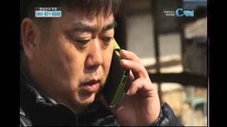 [C채널] 힘내라! 고향교회2 44회 - 역평교회 박성은 목사 :: 역평리에 빛을 발하라!