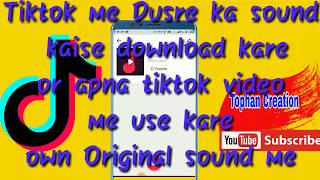 original sound tik tok song download - TH-Clip