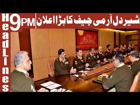 Army Chief makes an huge Statement | Headlines 9 PM | 14 January 2020 | AbbTakk News