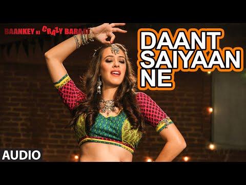 Daant Saiyaan Ne - Audio